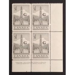 Canada O32 Plate Block LR Plate No. 2 VF MNH