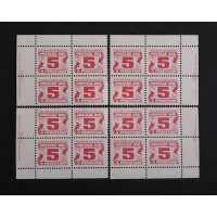 Canada J32 Plate Blocks Matched Set VF MNH