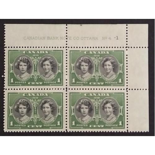 Canada J39 Plate Blocks Matched Set VF MNH