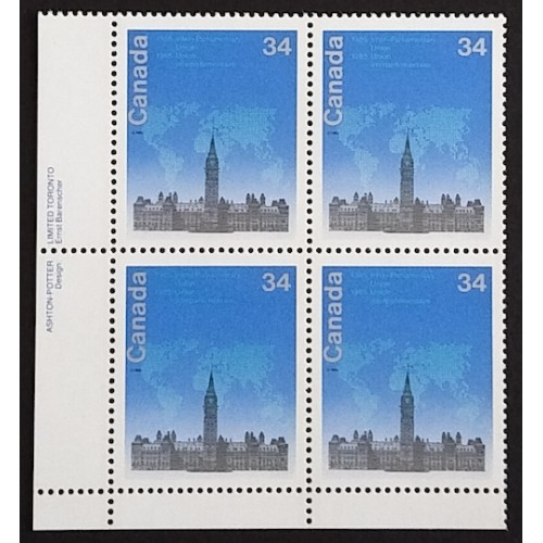 Canada 920ii Plate Block VF MNH (Choose a Corner)