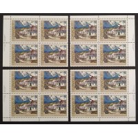 Canada 887i Plate Block VF MNH (Choose a Corner)