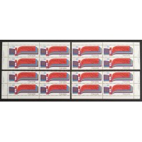 Canada 916 Plate Block VF MNH (Choose a Corner)