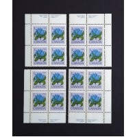 Canada 705 Plate Block No. 1 VF MNH (Choose a Corner)