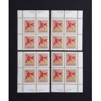 Canada 707 Plate Block No. 1 VF MNH (Choose a Corner)