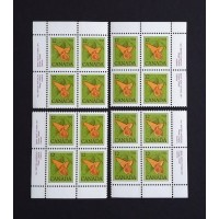Canada 712 Plate Block No. 1 VF MNH (Choose a Corner)