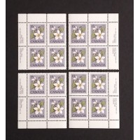 Canada 787 Plate Block No. 1 VF MNH (Choose a Corner)