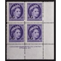 Canada O43 Plate Block LR Plate No. 1 F MNH