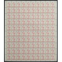 Canada 591 Full Sheet Pane Field Stock VF MNH