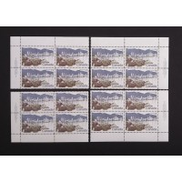 Canada 600i Plate Block No. 1 VF MNH (Choose a Corner)