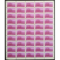 Canada 514i Sheet Pane Field Stock VF MNH