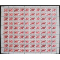 Canada J35a Full Sheet Pane VF MNH
