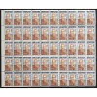 Canada 495i Sheet Pane Field Stock VF MNH
