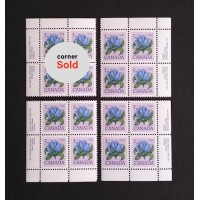 Canada 781 Plate Block No. 2 VF MNH (Choose a Corner)