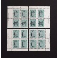 Canada 918 Plate Block VF MNH (Choose a Corner)
