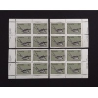 Canada 927 Plate Block VF MNH (Choose a Corner)