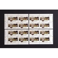 Canada 1227 Plate Block VF MNH (Choose a Corner)