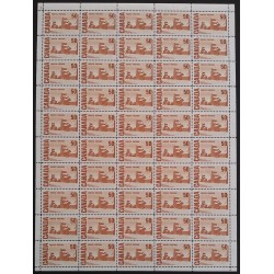 Canada 465Aii Full Sheet Field Stock Pane VF MNH