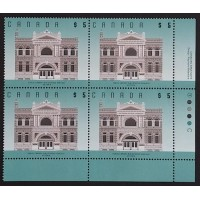 Canada 601|601ii Plate Block No. 2 VF MNH (Choose a Corner)