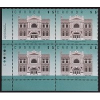 Canada 599a Plate Block No. 2 VF MNH (Choose a Corner)