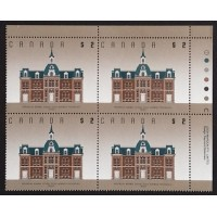 Canada 597vi Plate Block No. 1 VF MNH (Choose a Corner)