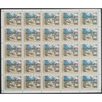 Canada 887i Sheet Pane Field Stock VF MNH