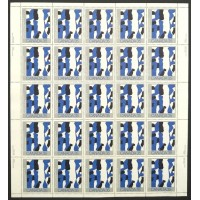 Canada 889i Sheet Pane Field Stock VF MNH